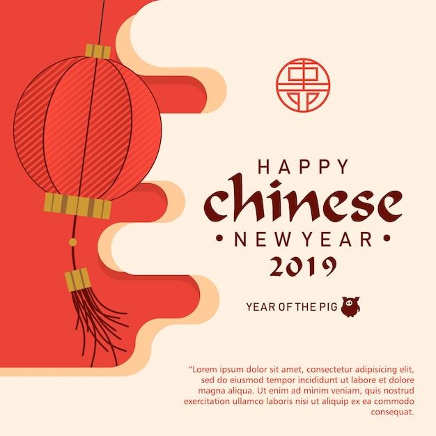 Grußkarten chinesisches neujahr Premium Vektoren
