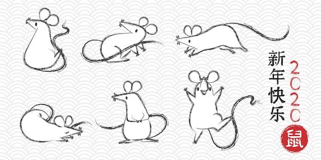 Guten rutsch ins neue jahr 2020, satz hand gezeichnete ratten, maus in den verschiedenen haltungen. Premium Vektoren