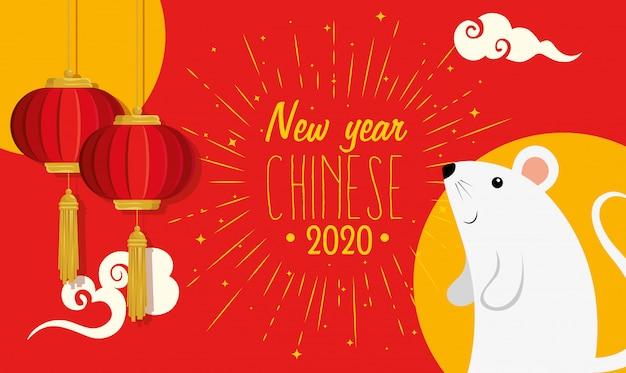Guten rutsch ins neue jahr-chinese 2020 mit ratten und dekoration Premium Vektoren