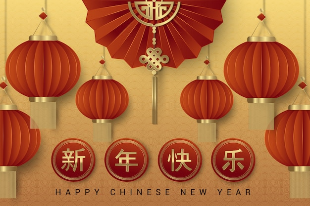 Hängende laternen hintergrund für chinesisches neujahr Premium Vektoren