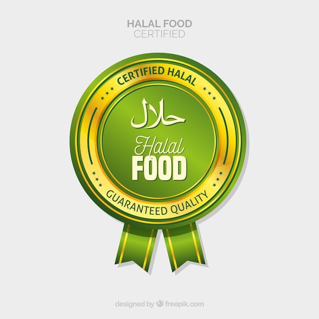 Halal-essen zertifiziert Kostenlosen Vektoren