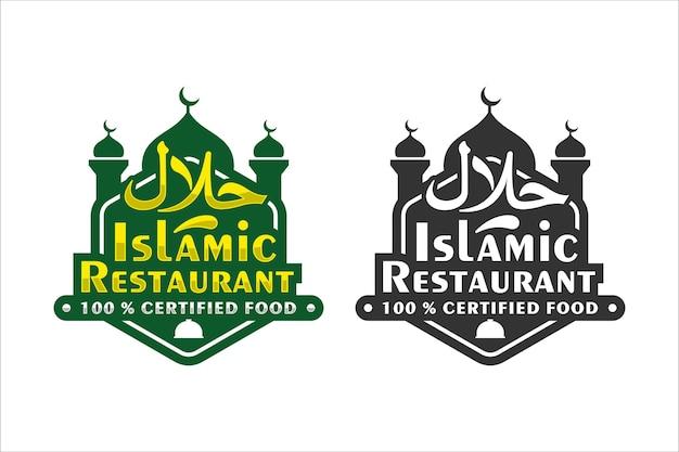 Halal food premium-logo des islamischen restaurants Premium Vektoren