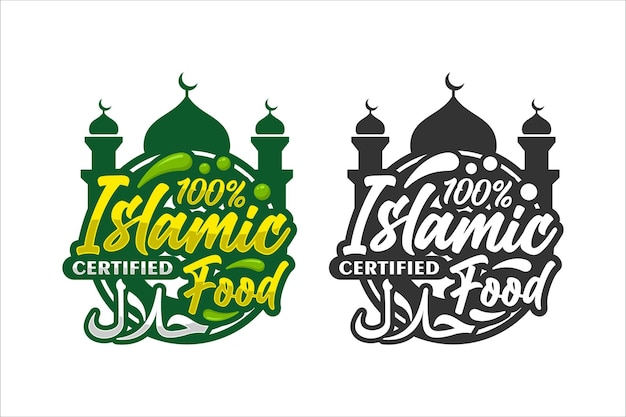 Halal premium-logo mit islamischem lebensmittel-zertifikat Premium Vektoren