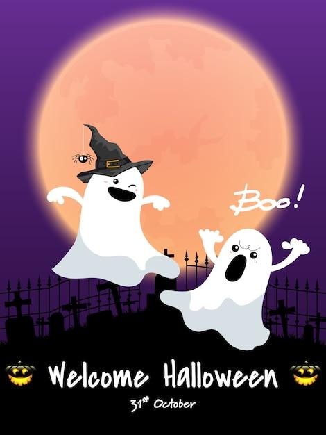 Halloween-hintergrund mit willkommens-halloween-text. Premium Vektoren