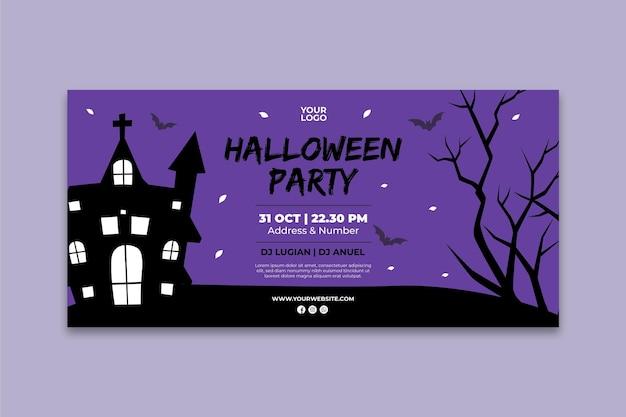 Halloween party banner vorlage Kostenlosen Vektoren