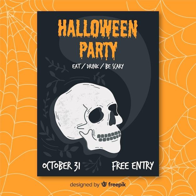 Halloween-partyplakatschablone mit dem schädel Kostenlosen Vektoren