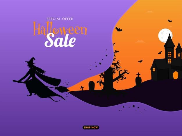 Halloween sale poster design mit silhouette hexe, die am besen fliegt Premium Vektoren