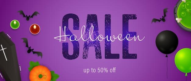 Halloween sale schriftzug mit luftballons und trank Kostenlosen Vektoren