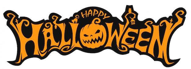 Halloween schriftzug mit kürbis Premium Vektoren