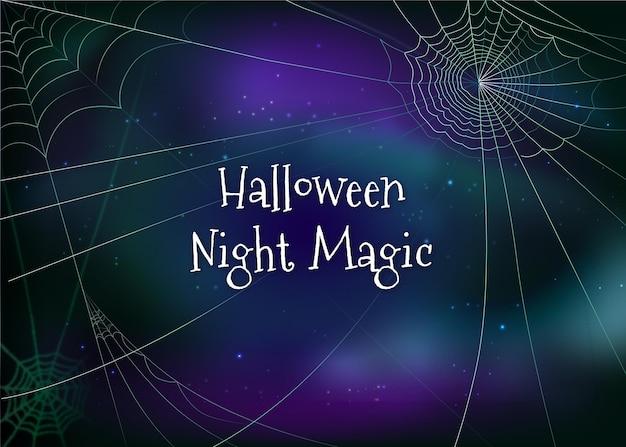 Halloween spinnennetz hintergrund Kostenlosen Vektoren