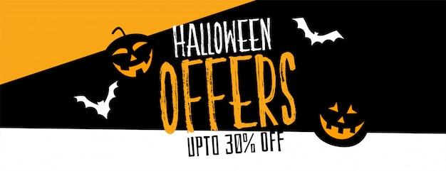 Halloween-verkaufs- und förderungsfahne für marketing Kostenlosen Vektoren