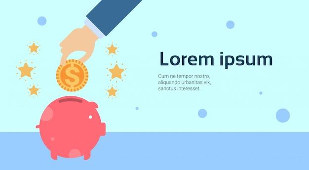 Hand, die goldene münze in sparschwein-finanzspareinlagen-konzept einsetzt Premium Vektoren