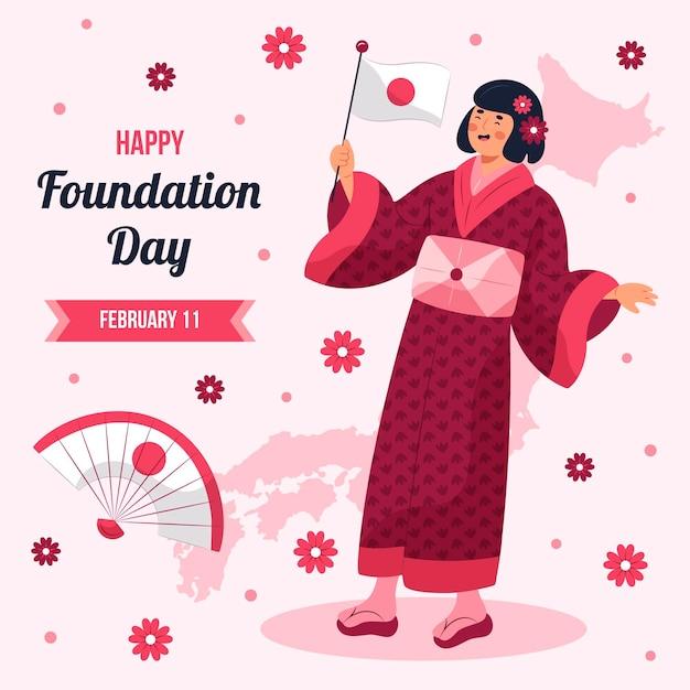 Hand gezeichnete illustration foundation day japan Kostenlosen Vektoren