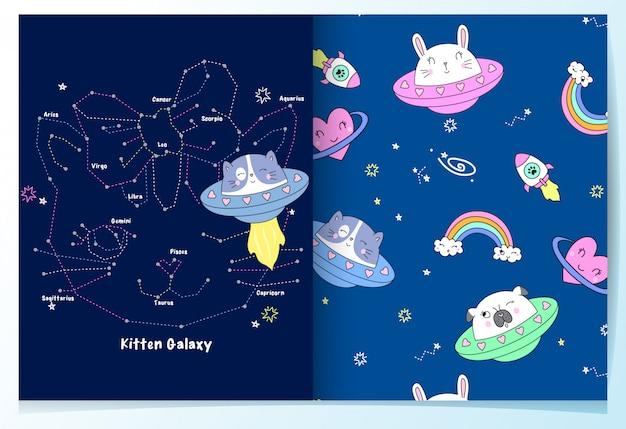 Hand gezeichneter netter katzengalaxiemustersatz Premium Vektoren