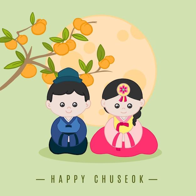Hand gezeichnetes chuseok-konzept Kostenlosen Vektoren