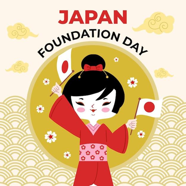 Handgezeichnete illustration des japan foundation day Kostenlosen Vektoren