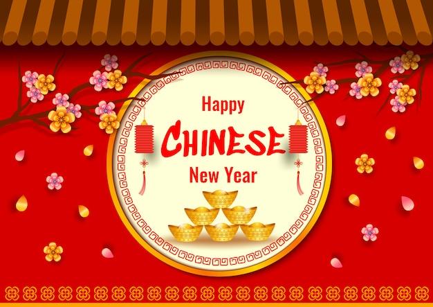 Happy chinese new year festival mit gold auf kreis rahmen mit blumen und traditionellen dach geschmückt Premium Vektoren