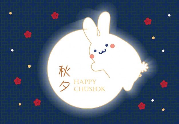 Happy chuseok - vollmondfest im herbst Premium Vektoren