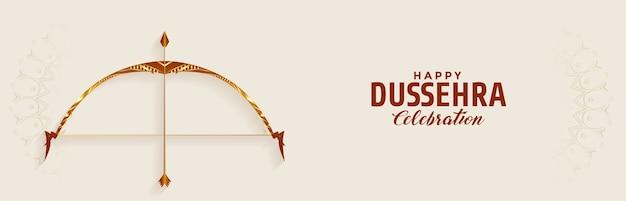 Happy dussehra festival breites banner mit pfeil und bogen Kostenlosen Vektoren