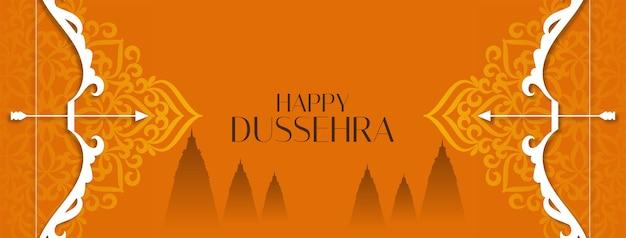 Happy dussehra indian festival banner mit bogen design Kostenlosen Vektoren