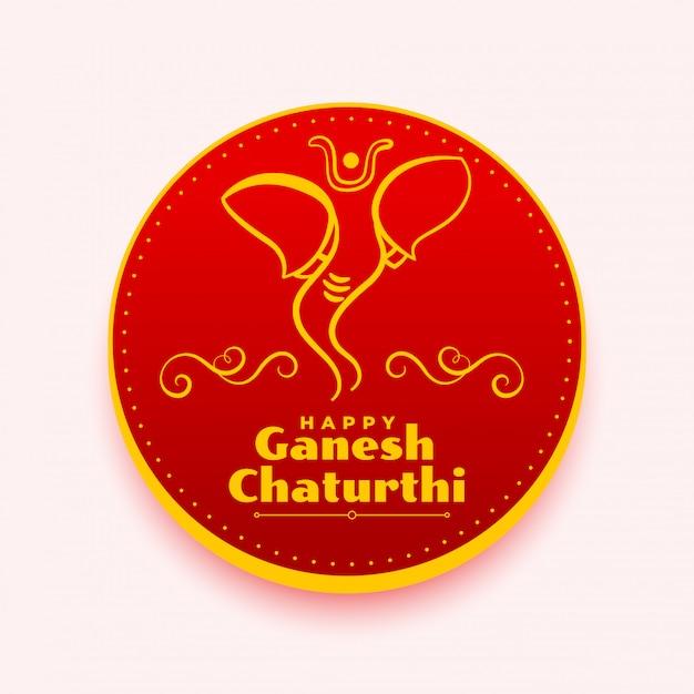 Happy ganesh chaturthi wünscht kreatives design der karte Kostenlosen Vektoren