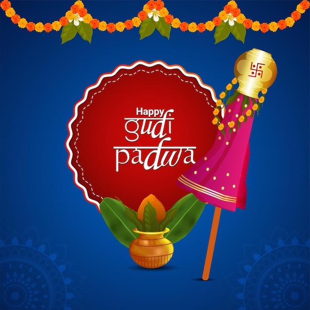 Happy gudi padwa hindu neujahrsfeier grußkarte Premium Vektoren