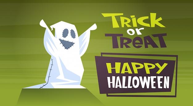 Happy halloween banner mit niedlichen cartoon ghost süßes oder saures Premium Vektoren