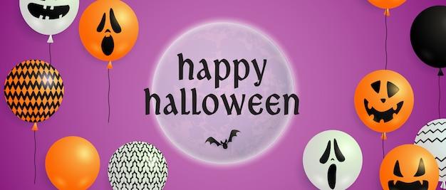 Happy halloween schriftzug auf mond mit luftballons Kostenlosen Vektoren