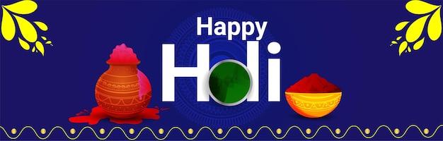 Happy holi banner oder header mit schlamm farbtopf Premium Vektoren