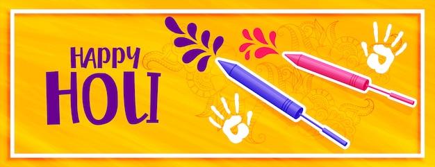 Happy holi farbe pichkari splash banner Kostenlosen Vektoren