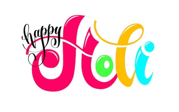 Happy holi hand schriftzug inschrift Premium Vektoren