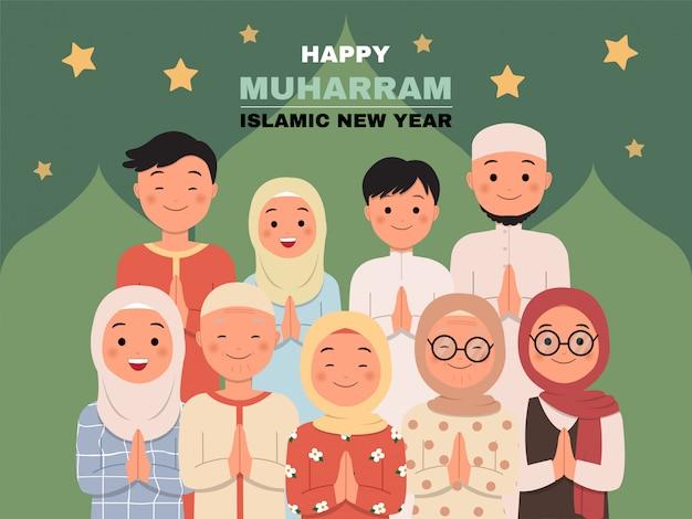 Happy muharram islamic new year grußkarte. flacher stilvektor. Premium Vektoren