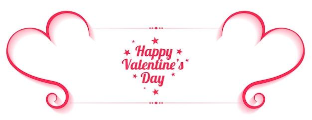 Happy valentinstag dekorative banner lovey Kostenlosen Vektoren