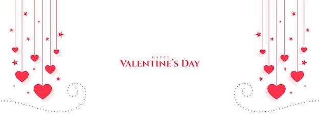 Happy valentinstag dekorative herzen banner design Kostenlosen Vektoren