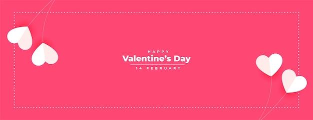 Happy valentinstag papier herzen banner design Kostenlosen Vektoren