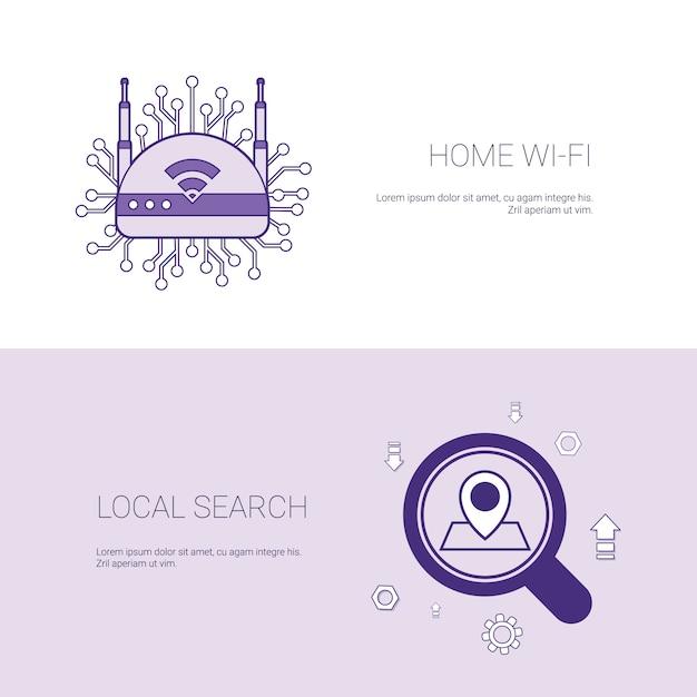 Haupt-wifi und lokale suchkonzept-schablonen-netz-fahne Premium Vektoren