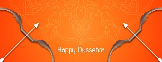 Helles dekoratives happy dussehra festival banner design Kostenlosen Vektoren