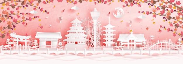 Herbst in osaka, japan mit fallenden ahornblättern und weltberühmten marksteinen Premium Vektoren