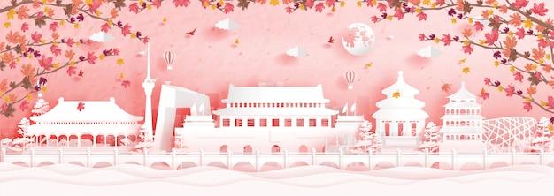 Herbst in peking, china mit fallenden ahornblättern und weltberühmten marksteinen Premium Vektoren