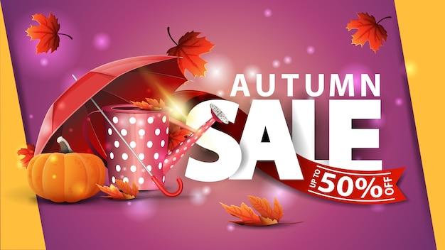 Herbstverkaufs-rosanetzfahne mit gartengießkanne Premium Vektoren