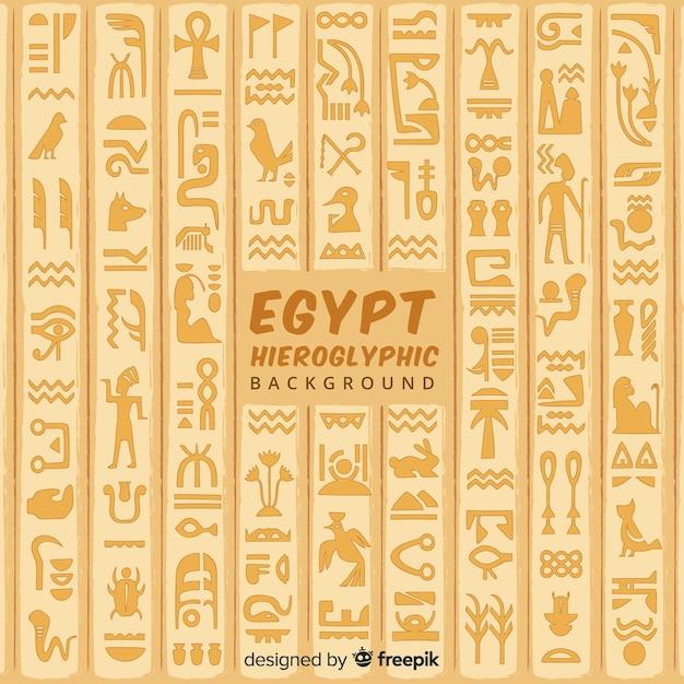 Hieroglyphischer hintergrund ägyptens Kostenlosen Vektoren