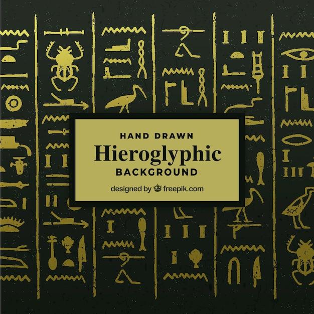 Hieroglyphischer hintergrund Kostenlosen Vektoren