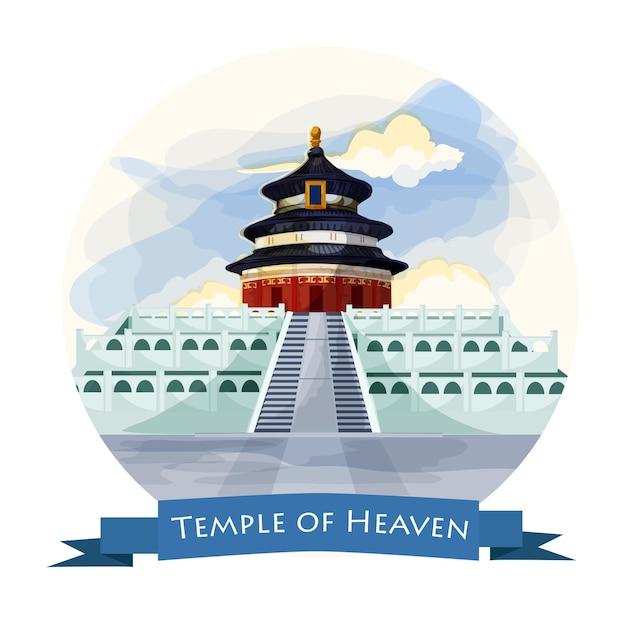 Himmelstempel in china. historisches wahrzeichen von peking. symbol der chinesischen architekturkultur Premium Vektoren