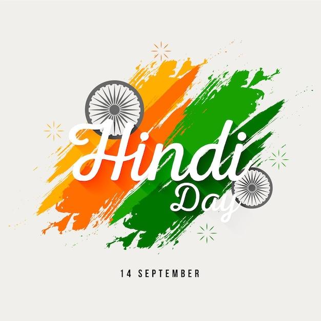 Hindi tag hintergrund Kostenlosen Vektoren