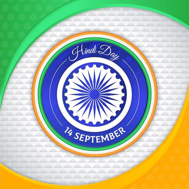 Hindi-tag mit seiner nationalflagge Kostenlosen Vektoren