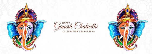 Hindu-gott ganesha für happy ganesh chaturthi festival banner design Kostenlosen Vektoren