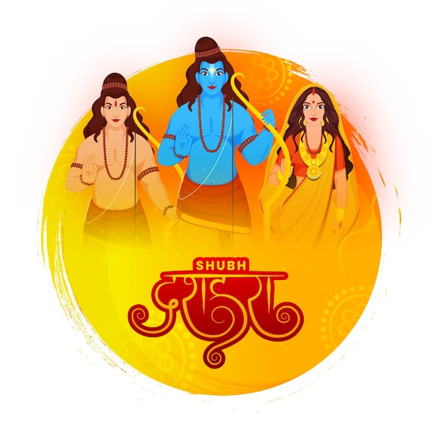 Hinduistische mythologie lord rama mit seiner frau sita, bruder laxman charakter und gelbem pinselstrich auf weißem hintergrund für happy dussehra. Premium Vektoren