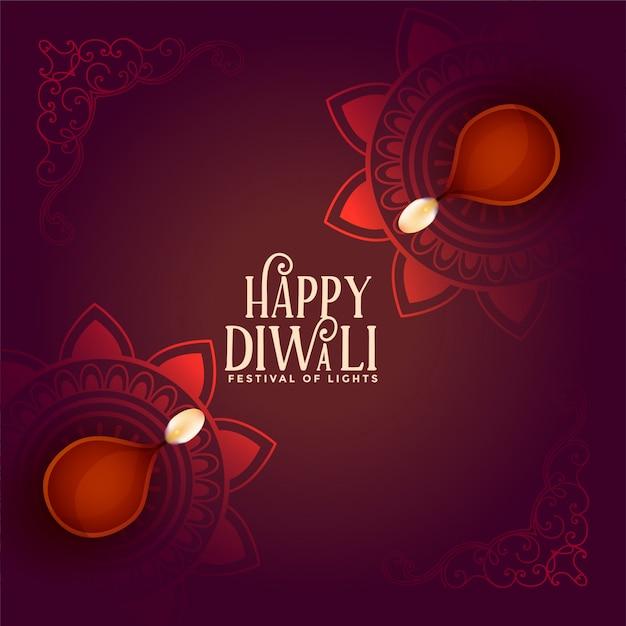 Hinduistisches festival von diwali dekorativer diya illustration Kostenlosen Vektoren