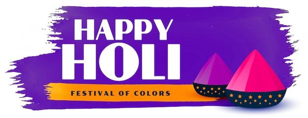 Hintergrund der farben für glückliches holi festival Kostenlosen Vektoren