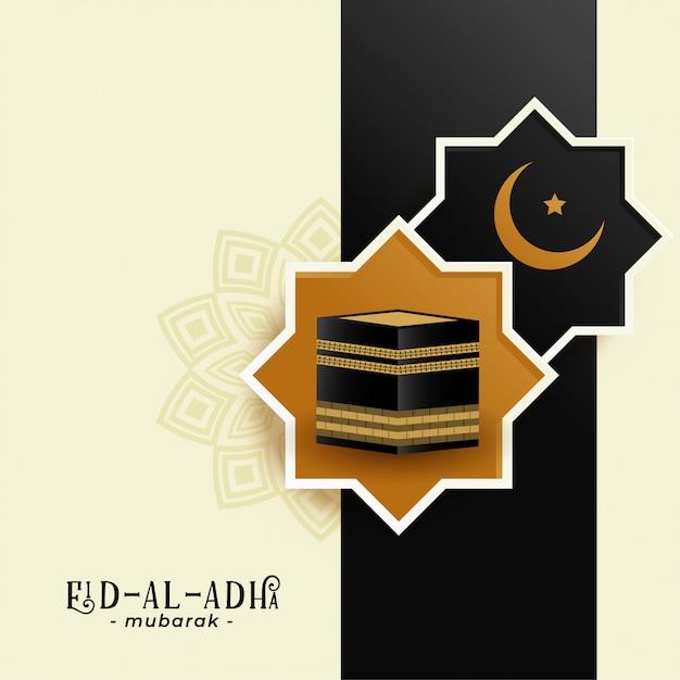 Hintergrund der heiligen kaaba und des sichelförmigen mondes Kostenlosen Vektoren